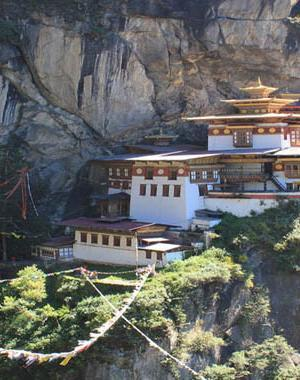 Bhutan Tour With Best Experience
